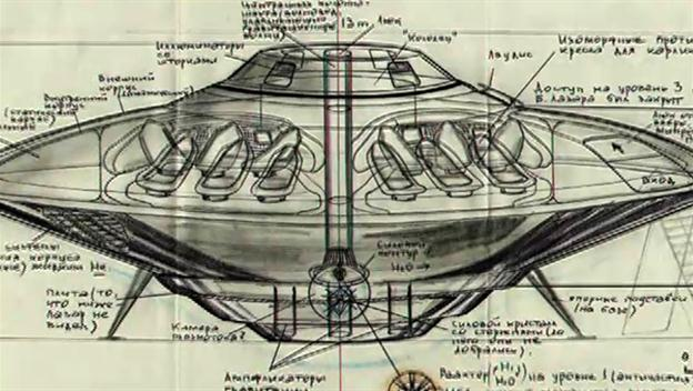 The Alien Technology Reverse Engineering
