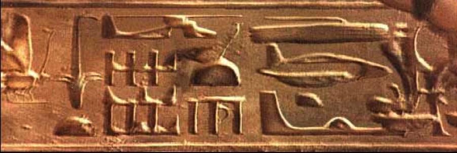 Top 10 Ancient Egyptian Alien Hieroglyphics Proof Of Aliens Life