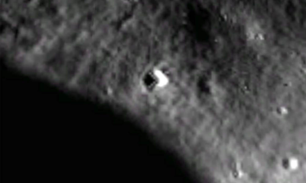 Zoomed image of Google Moon capture Aliens On The Moon