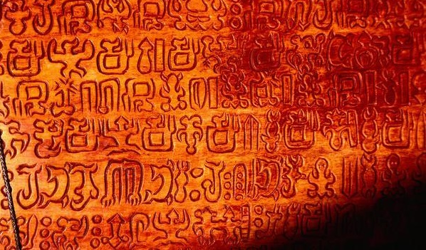 Hindu Sanskrit texts ancient aliens