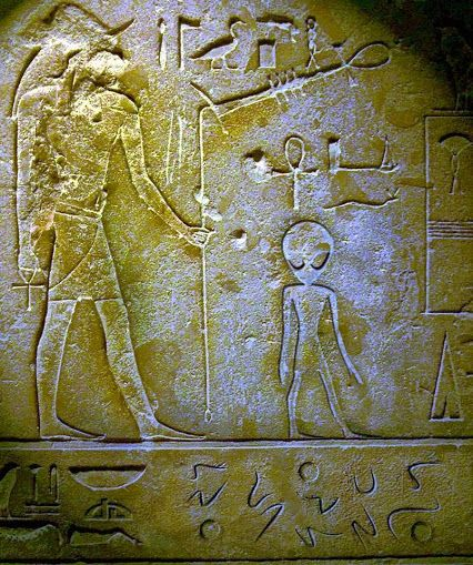 alien green men Egyptian hieroglyphs