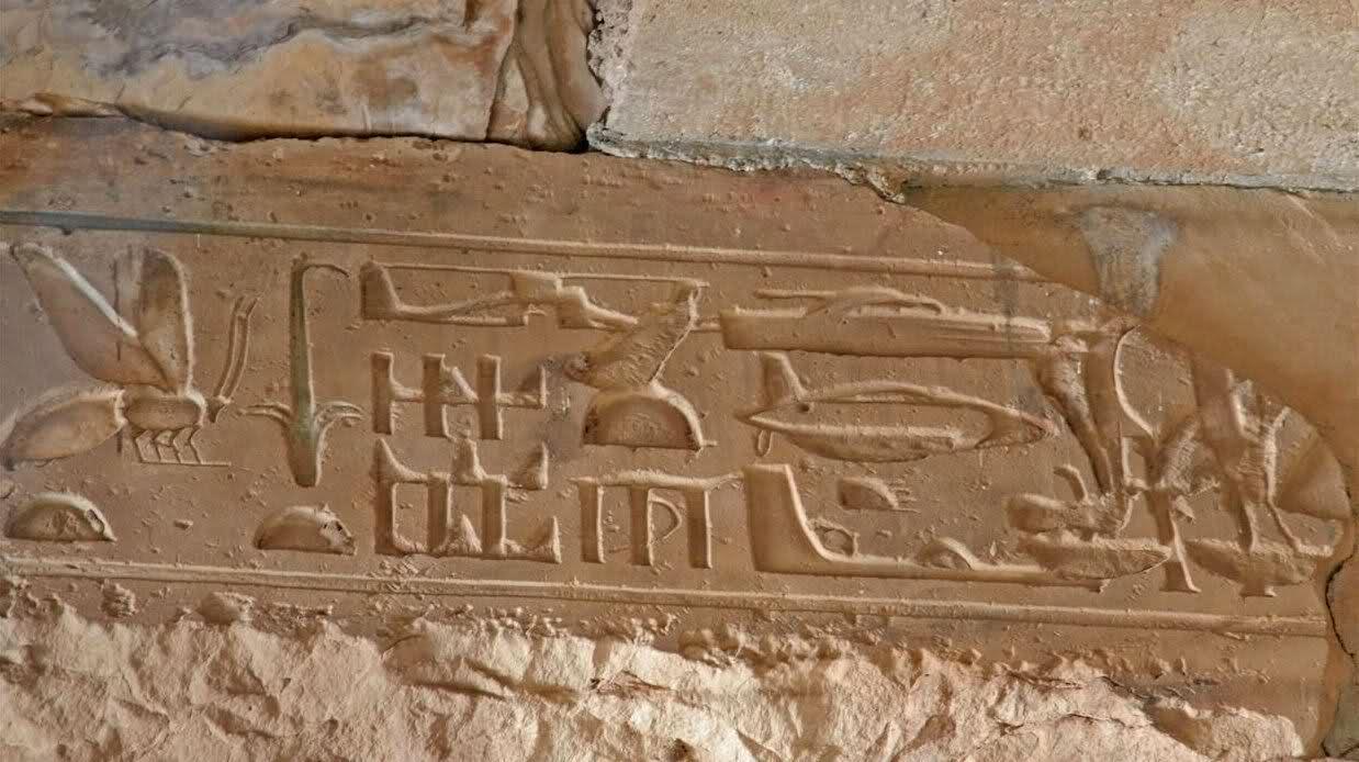 На древних рисунках так же изображалась инопланетная техника.