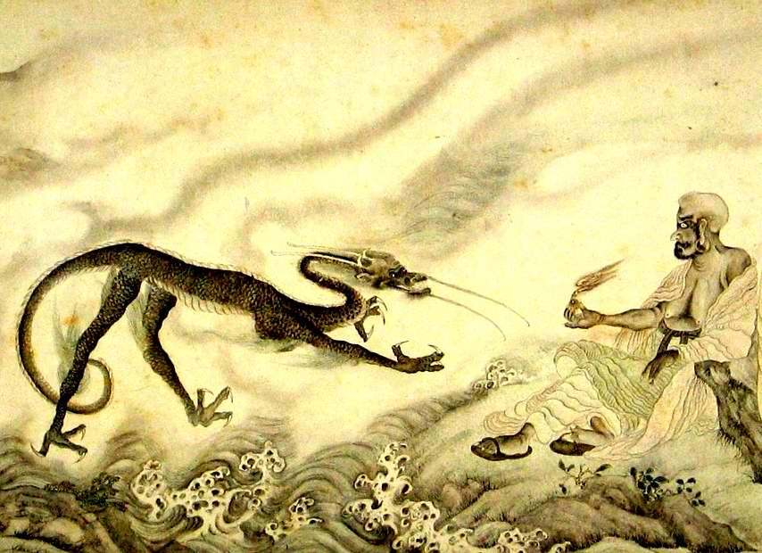 Chinese dragon reptilian aliens